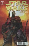 Star Wars (2015 Marvel) Annual 3B