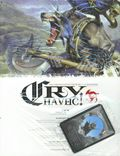 Cry Havoc (Gaming Magazine) 1P