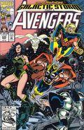 Avengers (1963 1st Series) 345