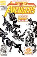 Avengers (1963 1st Series) 347