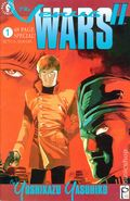 Venus Wars (1992 2nd Series) 1