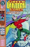 Green Lantern Corps Quarterly (1992) 2