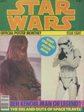 Star Wars Official Poster Monthly (Episode IV) 8