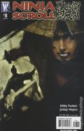 Ninja Scroll (2006) 8