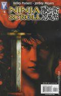 Ninja Scroll (2006) 4