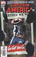 Captain America (2004 5th Series) 15