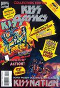 Kiss Classics (1995 Marvel) 1R