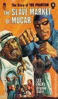 Phantom PB (1972-1975 Avon Novel Series) 2-1ST