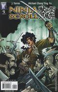 Ninja Scroll (2006) 5