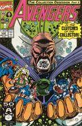 Avengers (1963 1st Series) 339