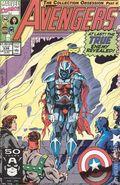Avengers (1963 1st Series) 338