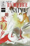 New Vampire Miyu Vol. 2 (1998) 4
