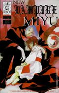 New Vampire Miyu Vol. 2 (1998) 5