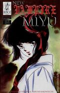 New Vampire Miyu Vol. 2 (1998) 2