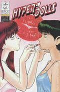 Hyper Dolls (2000 5th Series) Vol. 5 6