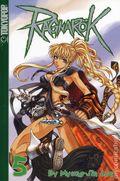 Ragnarok GN (2002-2004 Tokyopop Digest) 5-1ST