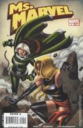 Ms. Marvel (2006 2nd Series) 9