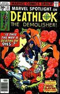Marvel Spotlight (1971 1st Series) 33