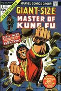 Giant Size Master of Kung Fu (1974) 1