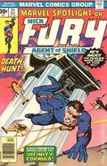 Marvel Spotlight (1971 1st Series) 31