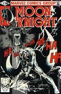 Moon Knight (1980 1st Series) 8