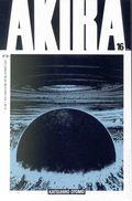 Akira (1988) 16