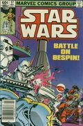 Star Wars (1977 Marvel) 57