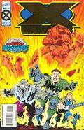 X-Universe (1995) 1