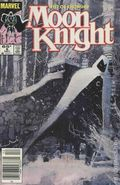 Moon Knight (1985 2nd Series) Fist of Khonshu 6