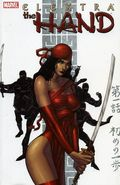 Elektra The Hand TPB (2005 Marvel) 1-1ST