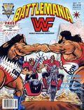 Battlemania (1991) 5