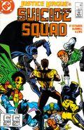 Suicide Squad (1987 1st Series) 13