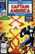 Captain America (1968 1st Series) 362
