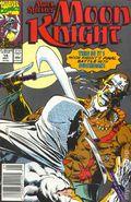 Marc Spector Moon Knight (1989) 14