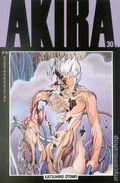 Akira (1988) 30