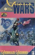 Venus Wars (1991 1st Series) 6