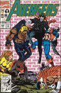 Avengers (1963 1st Series) 342