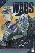 Venus Wars (1991 1st Series) 8