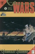 Venus Wars (1991 1st Series) 9