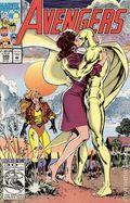 Avengers (1963 1st Series) 348
