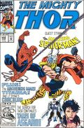 Thor (1962-1996 1st Series Journey Into Mystery) 448