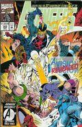 Avengers (1963 1st Series) 362