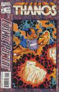 Cosmic Powers (1994) 1