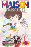 Maison Ikkoku Part 1 (1992) 6