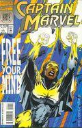 Captain Marvel (1989 2nd Series Marvel) 2