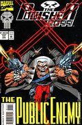 Punisher 2099 (1993) 17