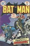 Batman (1940) 264