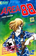 Area 88 (1987) 18