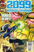 2099 World of Tomorrow (1996) 2
