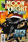 Moon Knight (1999 2nd Mini Series) 2